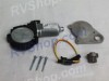 Kwikee Motor Replacement Kit for Electric Step Mfg. # 909520000
