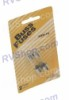 2-pack AGU 25 Amp Fuse by Buss
